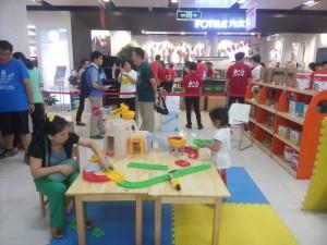 蘇寧易購雲店北京1号店